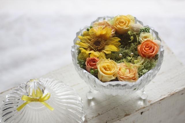 リングピロー(プリザーブドフラワー)向日葵の夏のリングピロー