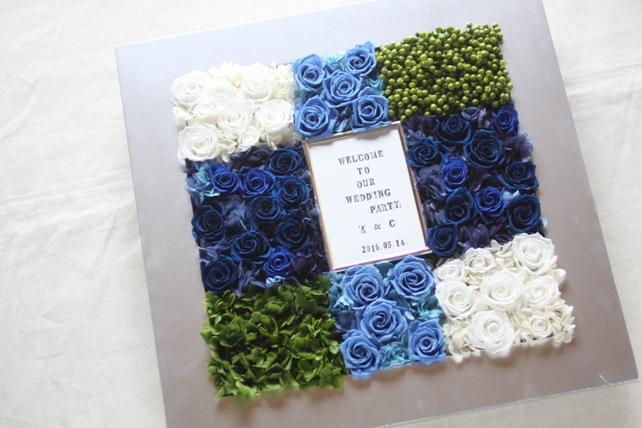 ウェルカムボード(プリザーブドフラワー)ロイヤルブルーと白でお花たっぷりに