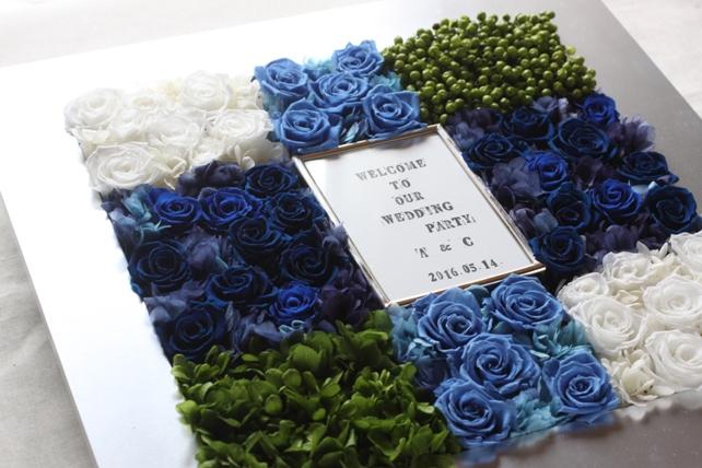ウェルカムボード(プリザーブドフラワー)ロイヤルブルーと白でお花たっぷりに2