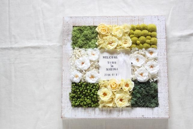 ウェルカムボード(プリザーブドフラワー)アンティーク調フレームのお花溢れるウェルカムボード