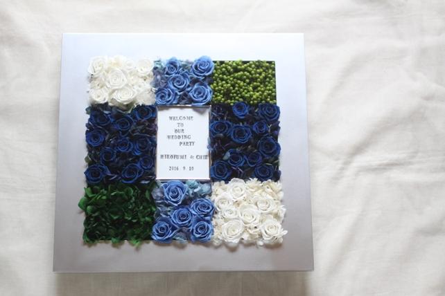 ウェルカムボード(プリザーブドフラワー)ロイヤルブルーと白とグリーン、フォトフレーム付きウェルカムボード