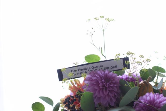 アレンジ(生花)大人っぽいお祝い花3