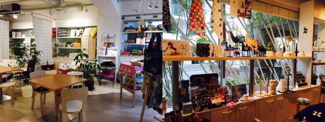 ecomfort店舗画像